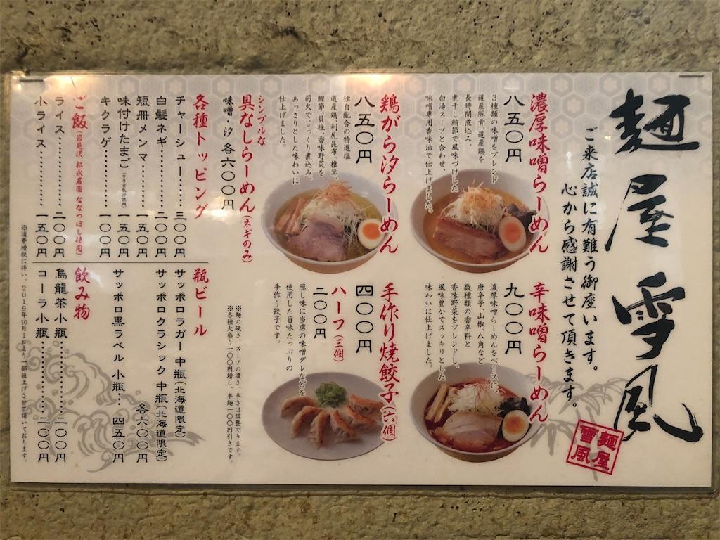 f:id:junichisuzaki:20200827083931j:image
