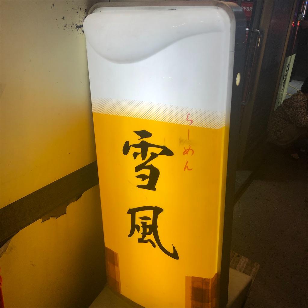f:id:junichisuzaki:20200827083938j:image