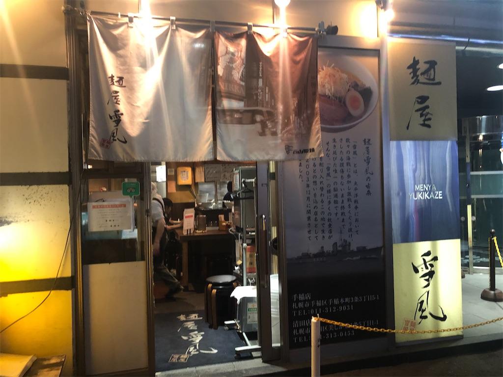 f:id:junichisuzaki:20200827083943j:image
