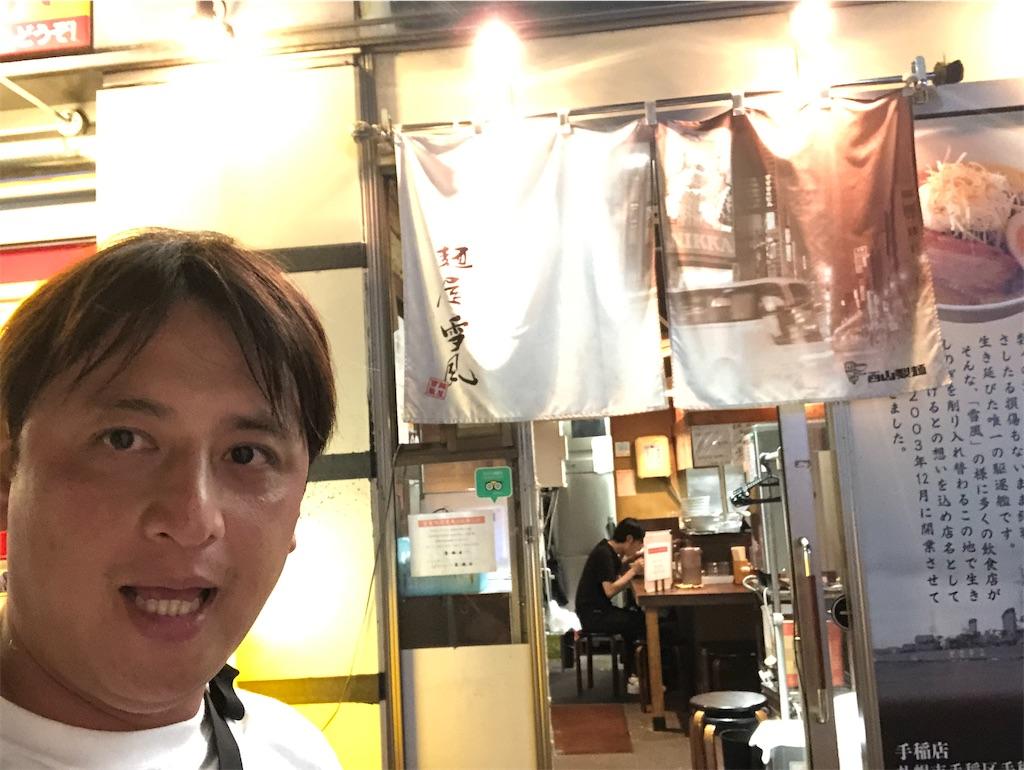 f:id:junichisuzaki:20200827083950j:image