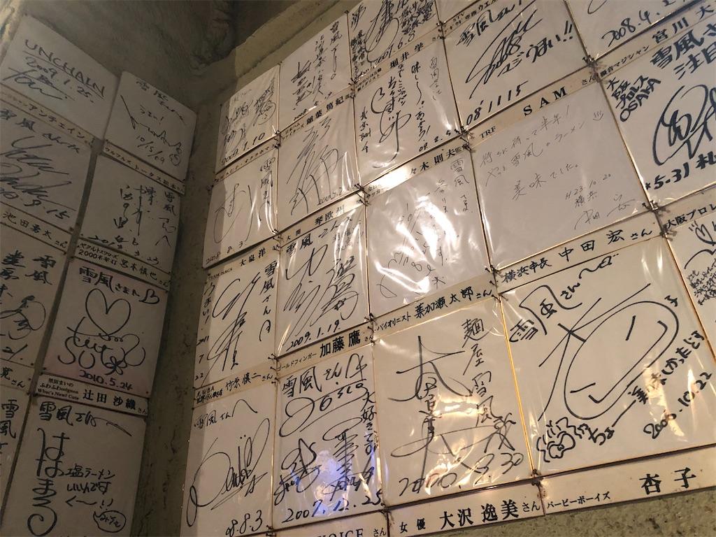 f:id:junichisuzaki:20200827083958j:image