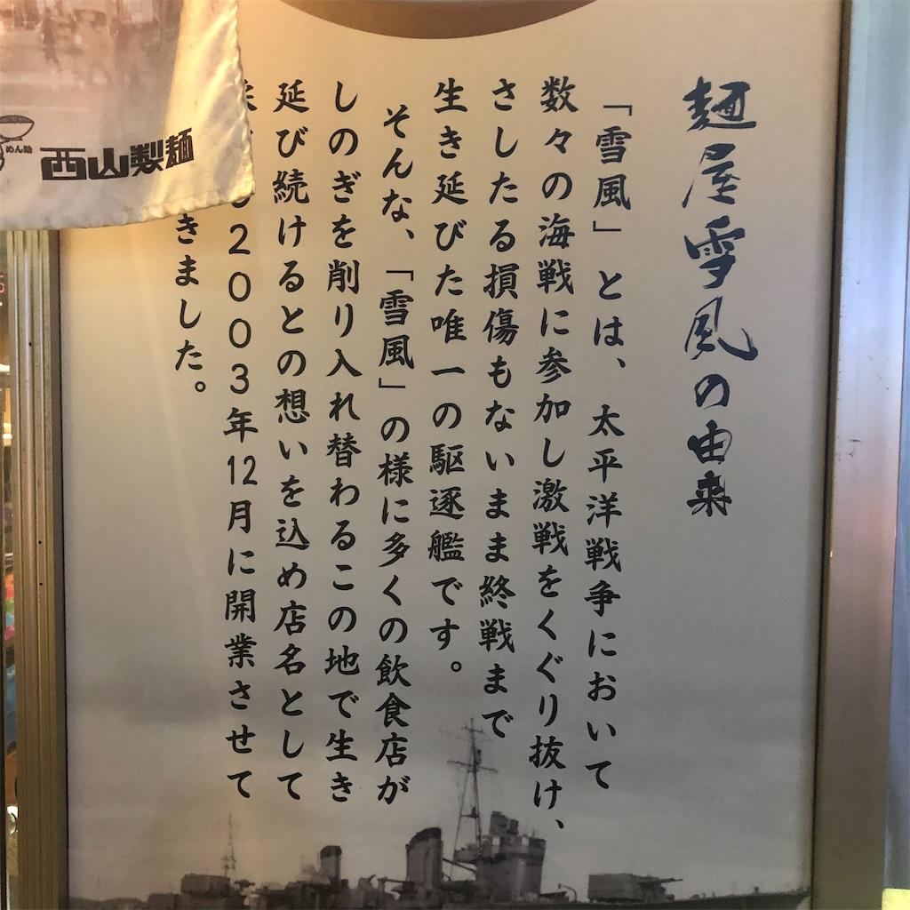 f:id:junichisuzaki:20200827084002j:image