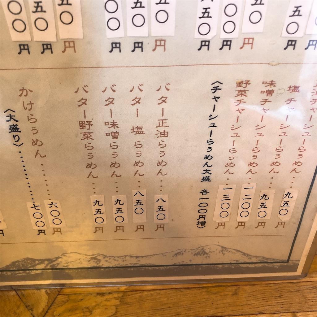 f:id:junichisuzaki:20200827151952j:image
