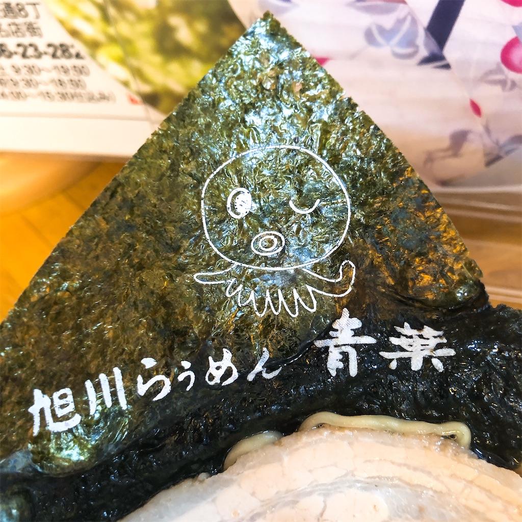 f:id:junichisuzaki:20200827151956j:image