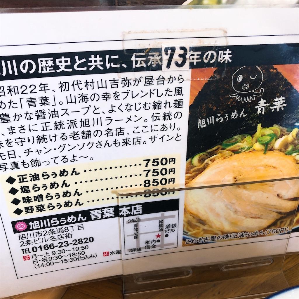 f:id:junichisuzaki:20200827152008j:image