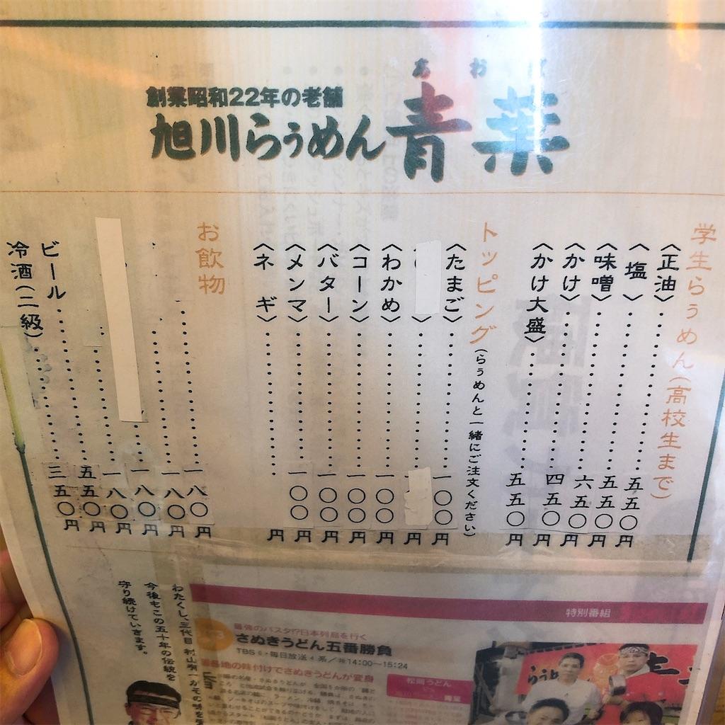 f:id:junichisuzaki:20200827152039j:image
