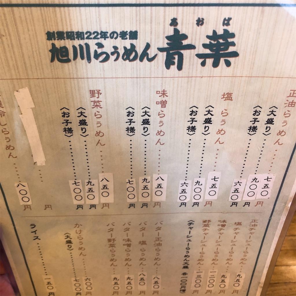 f:id:junichisuzaki:20200827152051j:image