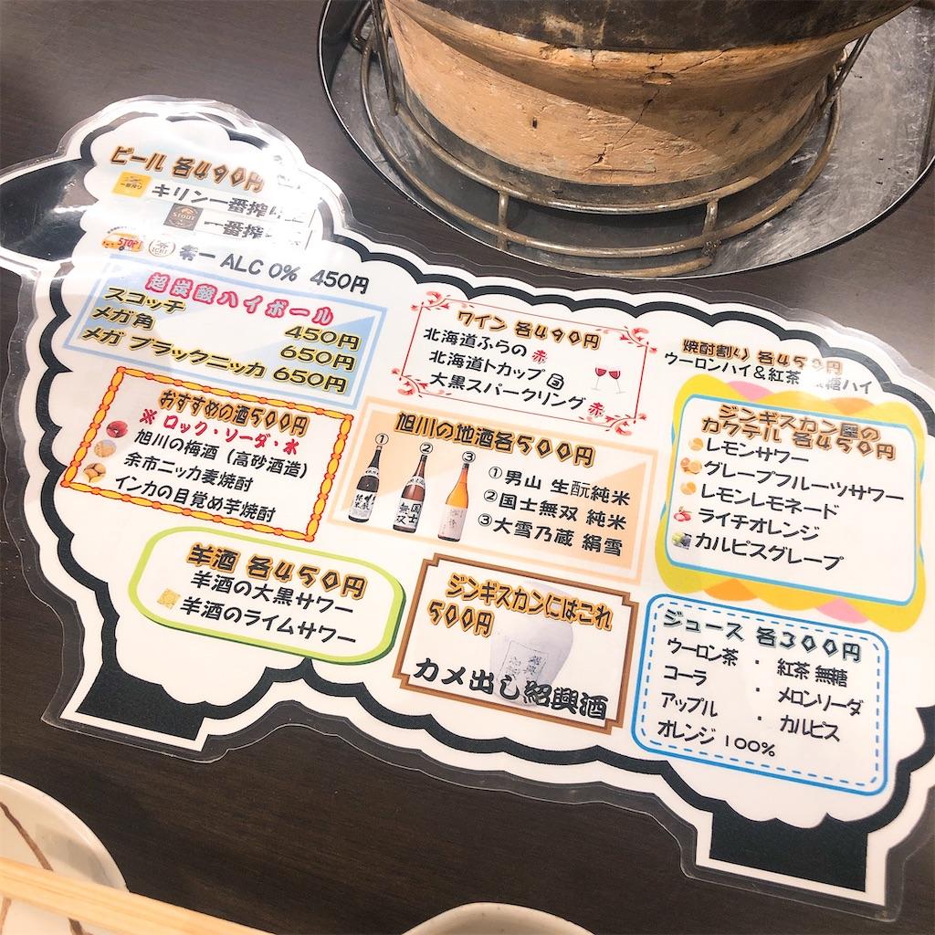 f:id:junichisuzaki:20200827231825j:image