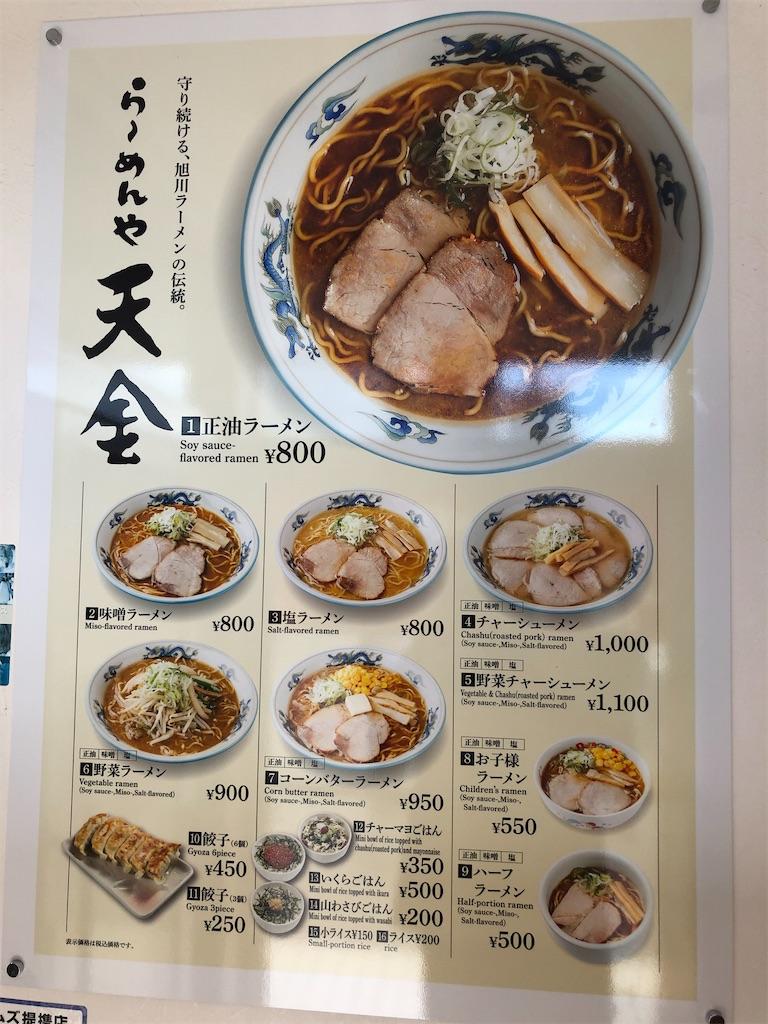 f:id:junichisuzaki:20200828135252j:image