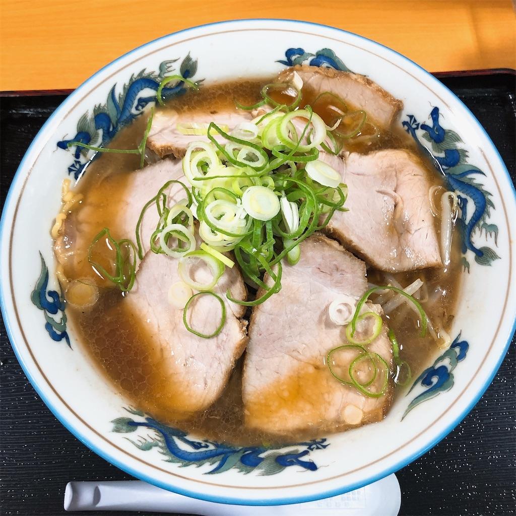 f:id:junichisuzaki:20200828135255j:image