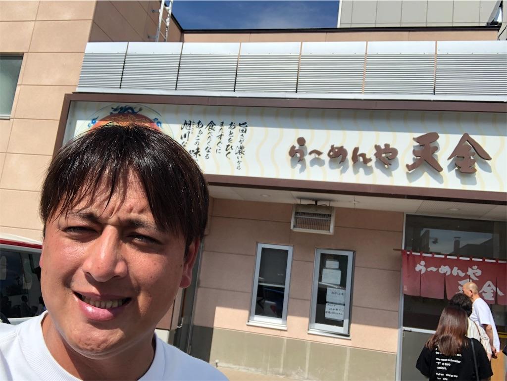 f:id:junichisuzaki:20200828135303j:image