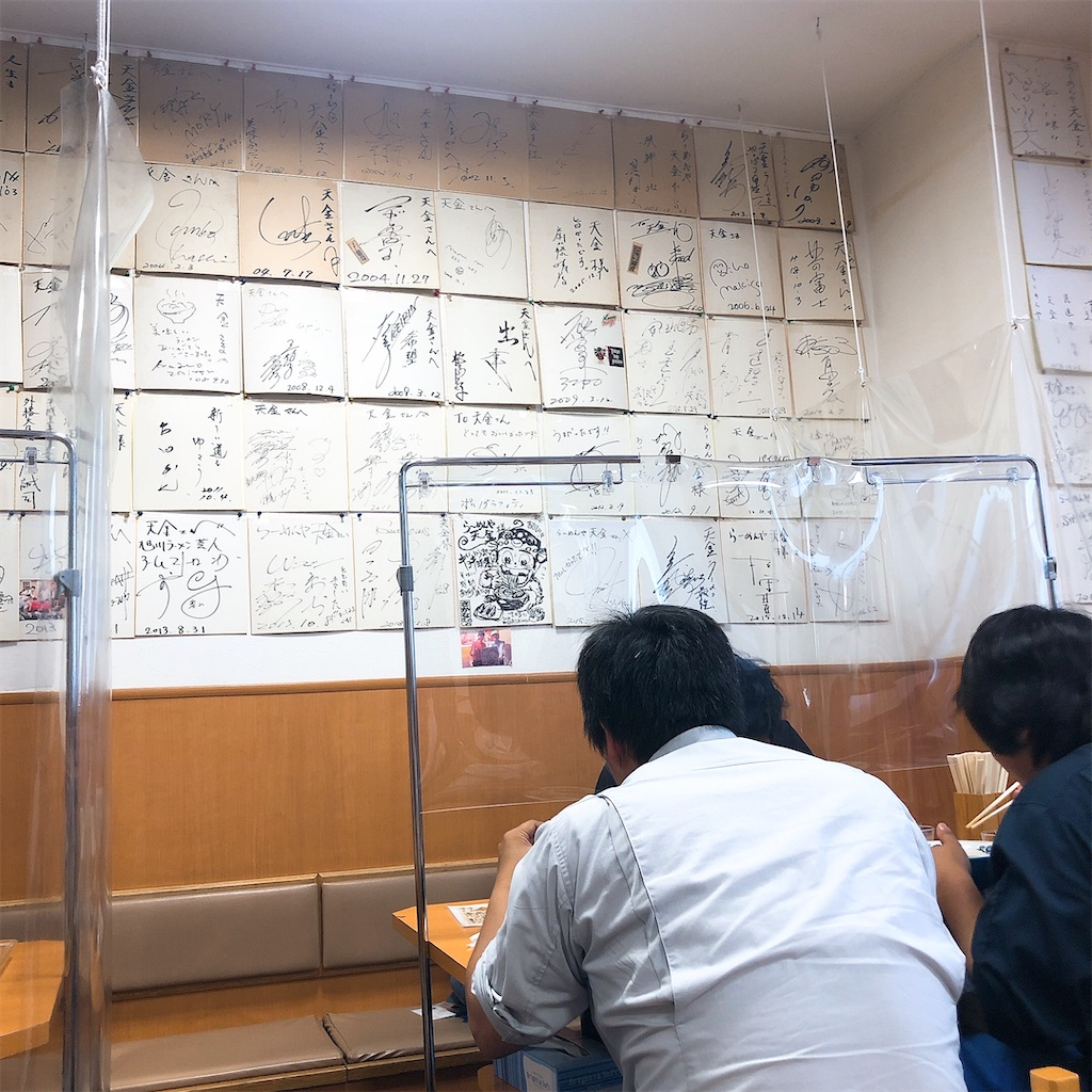f:id:junichisuzaki:20200828135341j:image