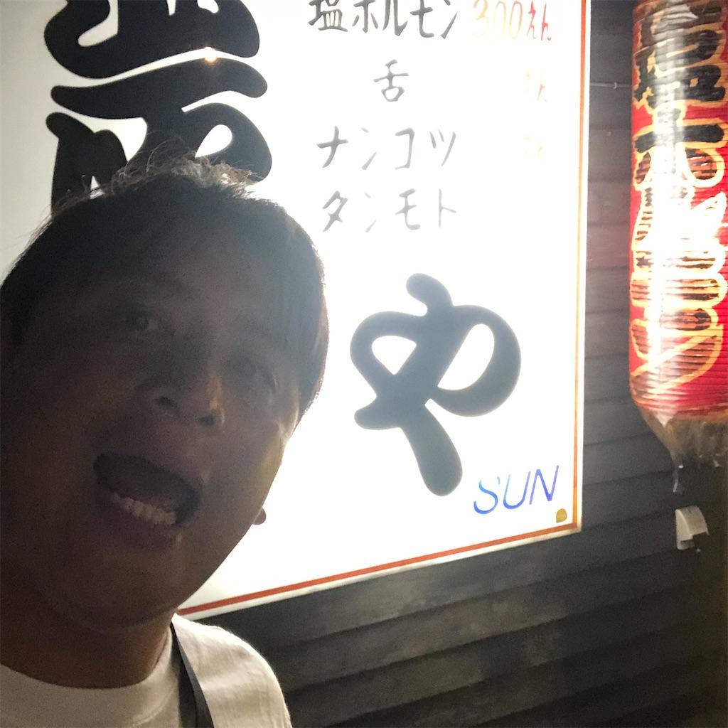 f:id:junichisuzaki:20200829091340j:image