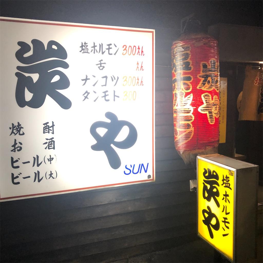 f:id:junichisuzaki:20200829091351j:image