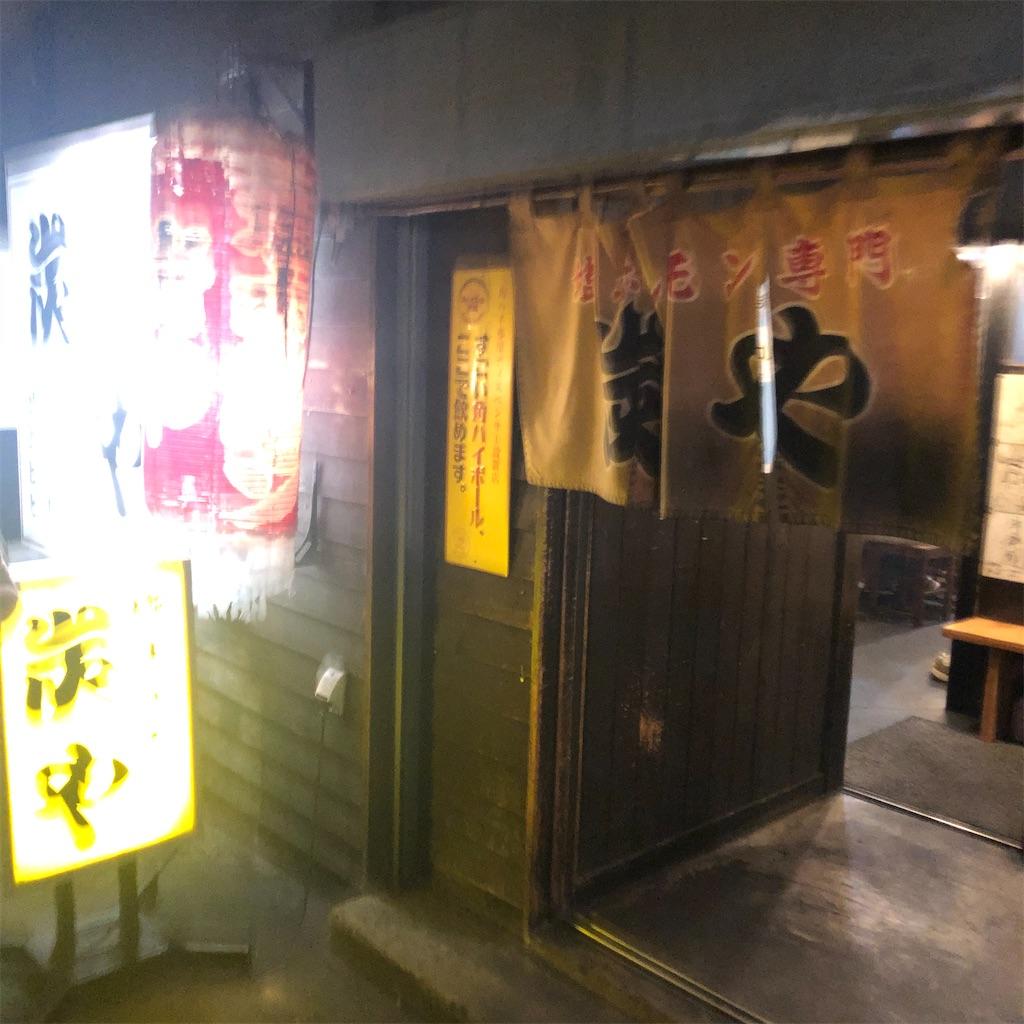 f:id:junichisuzaki:20200829091403j:image