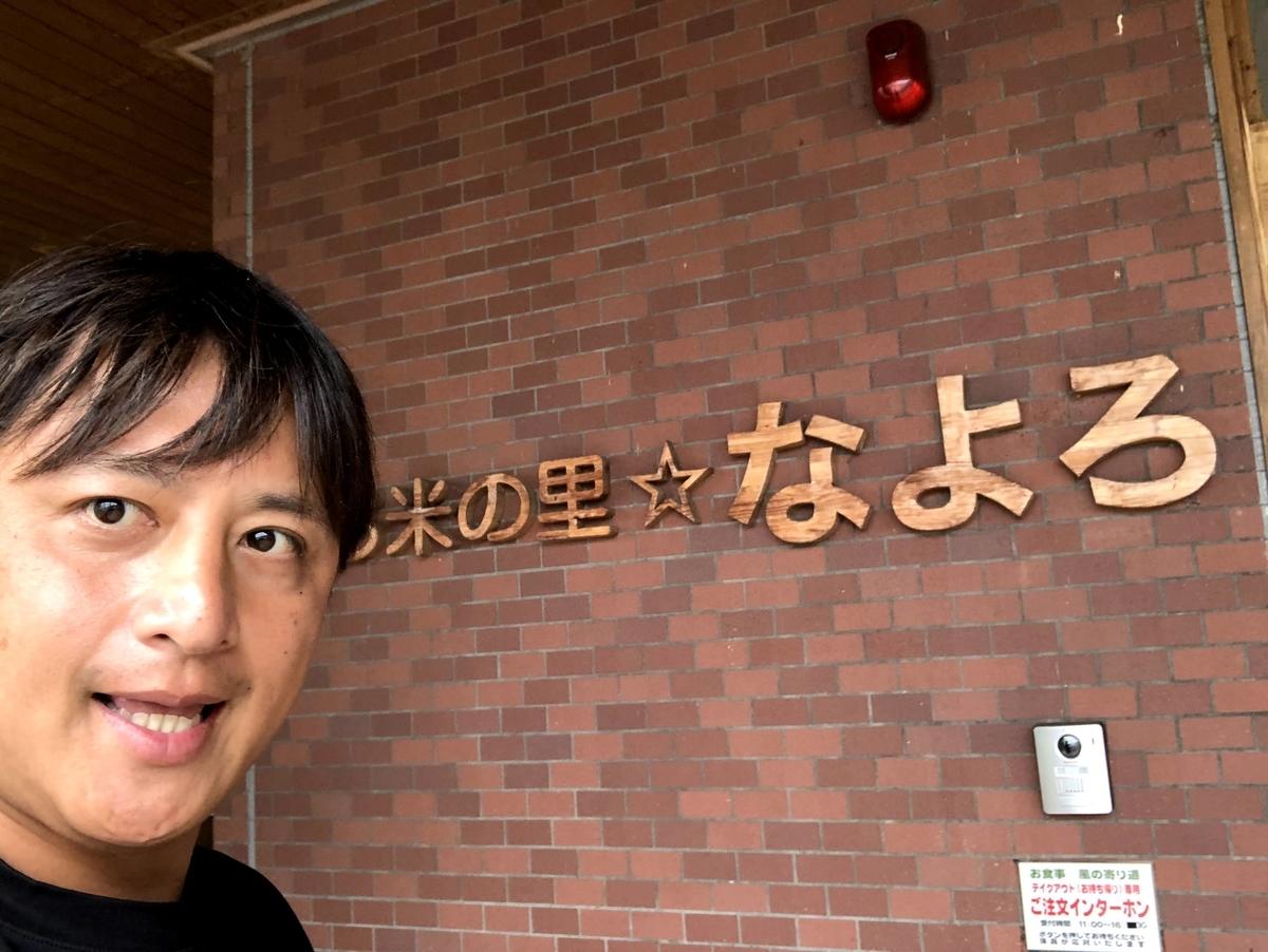 f:id:junichisuzaki:20200829154001j:plain