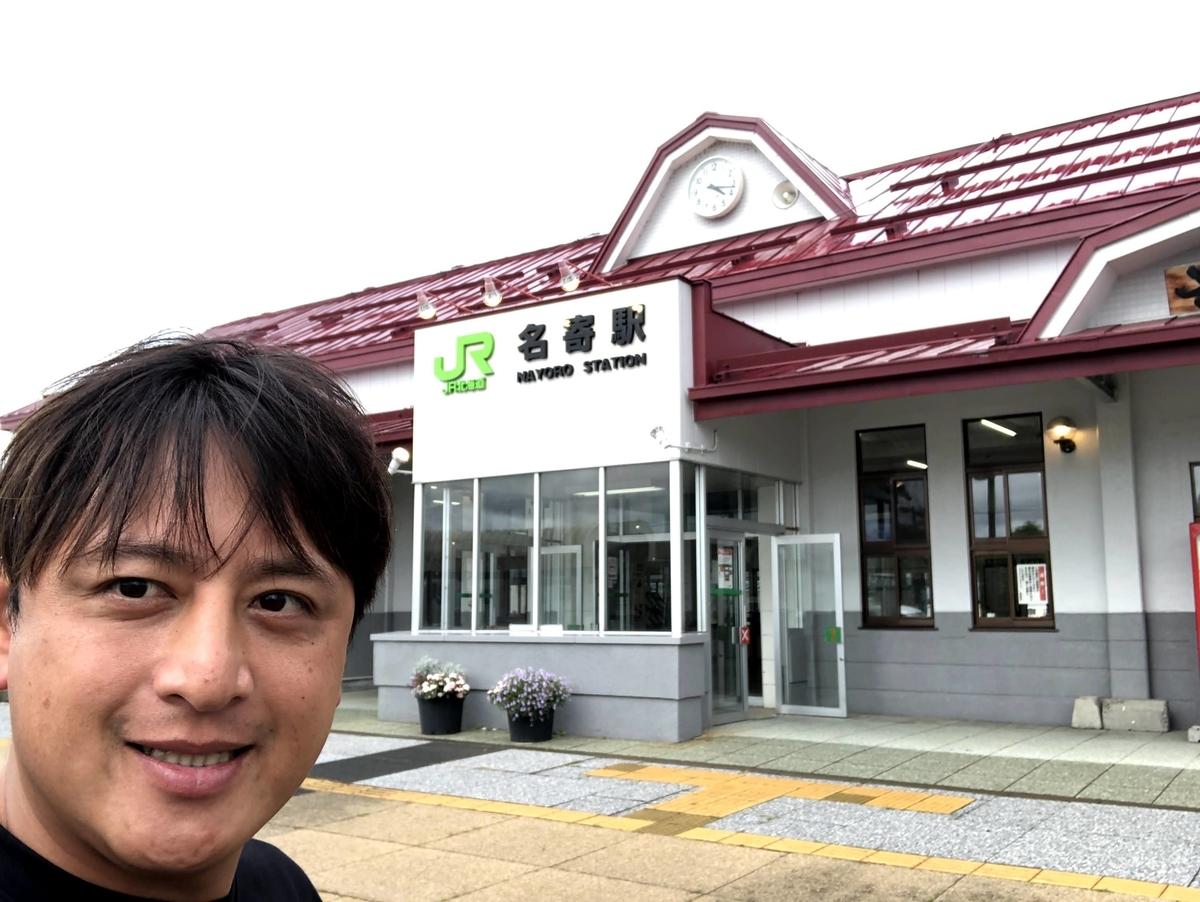 f:id:junichisuzaki:20200829161710j:plain