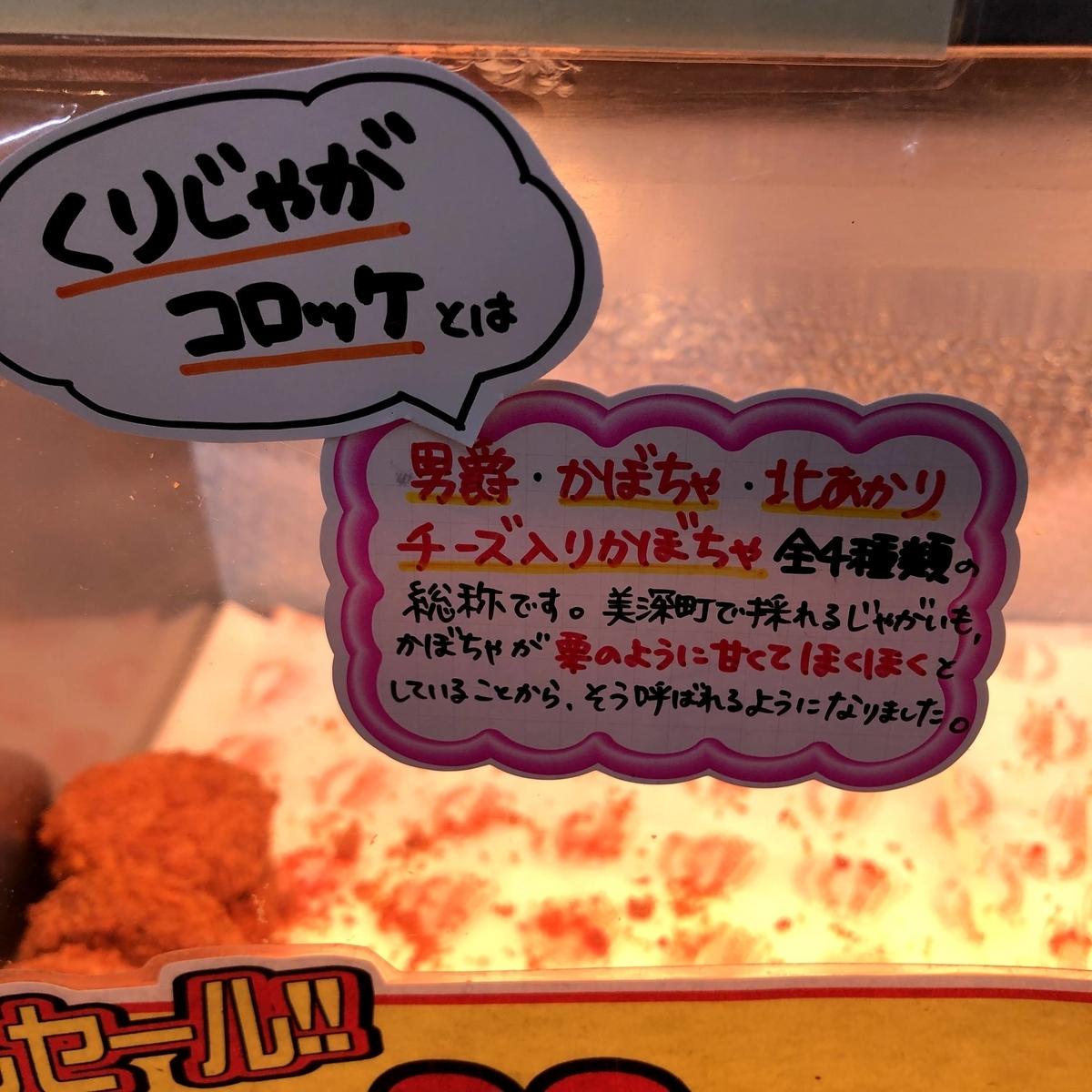 f:id:junichisuzaki:20200829170419j:plain