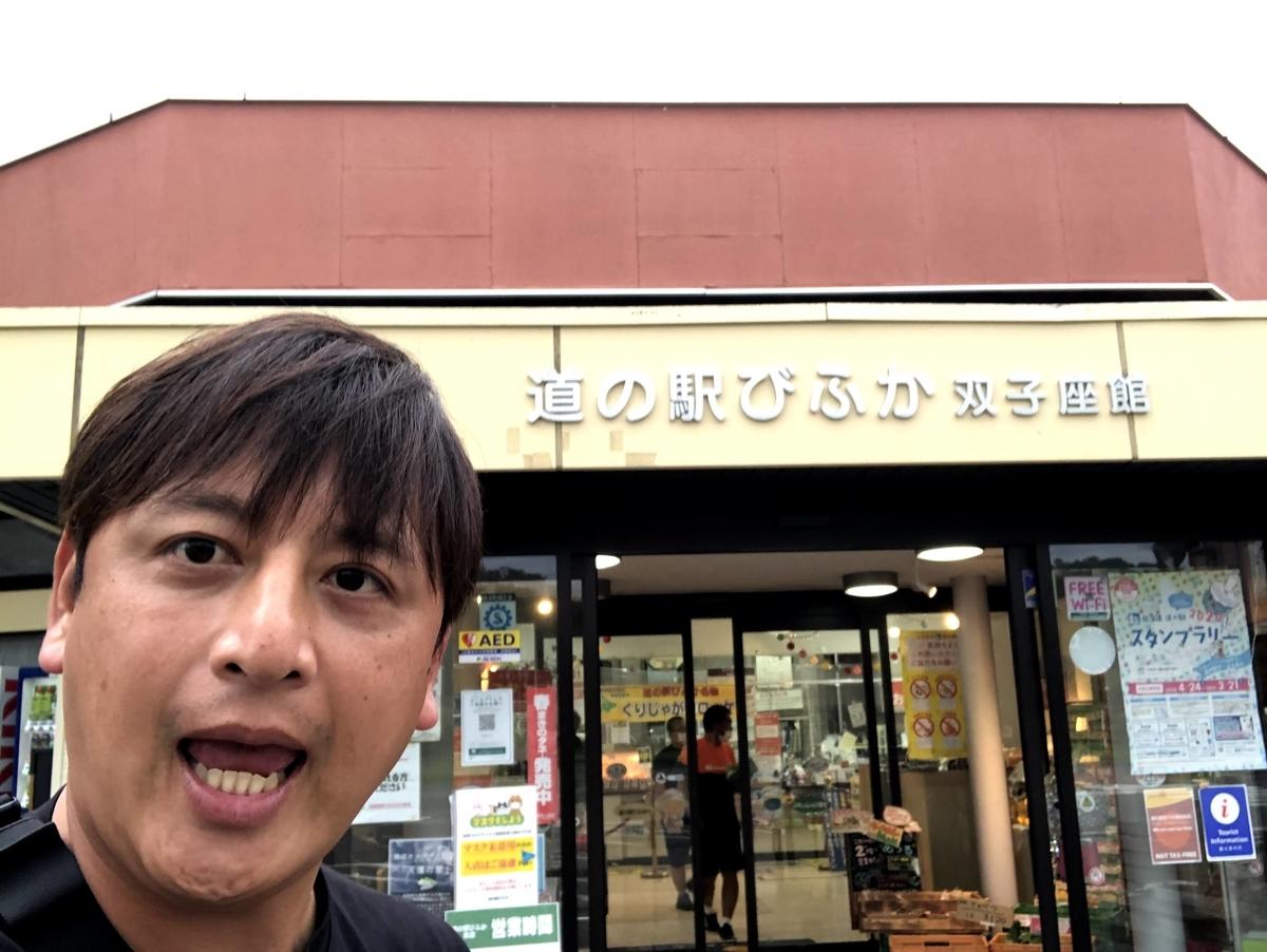 f:id:junichisuzaki:20200829170714j:plain