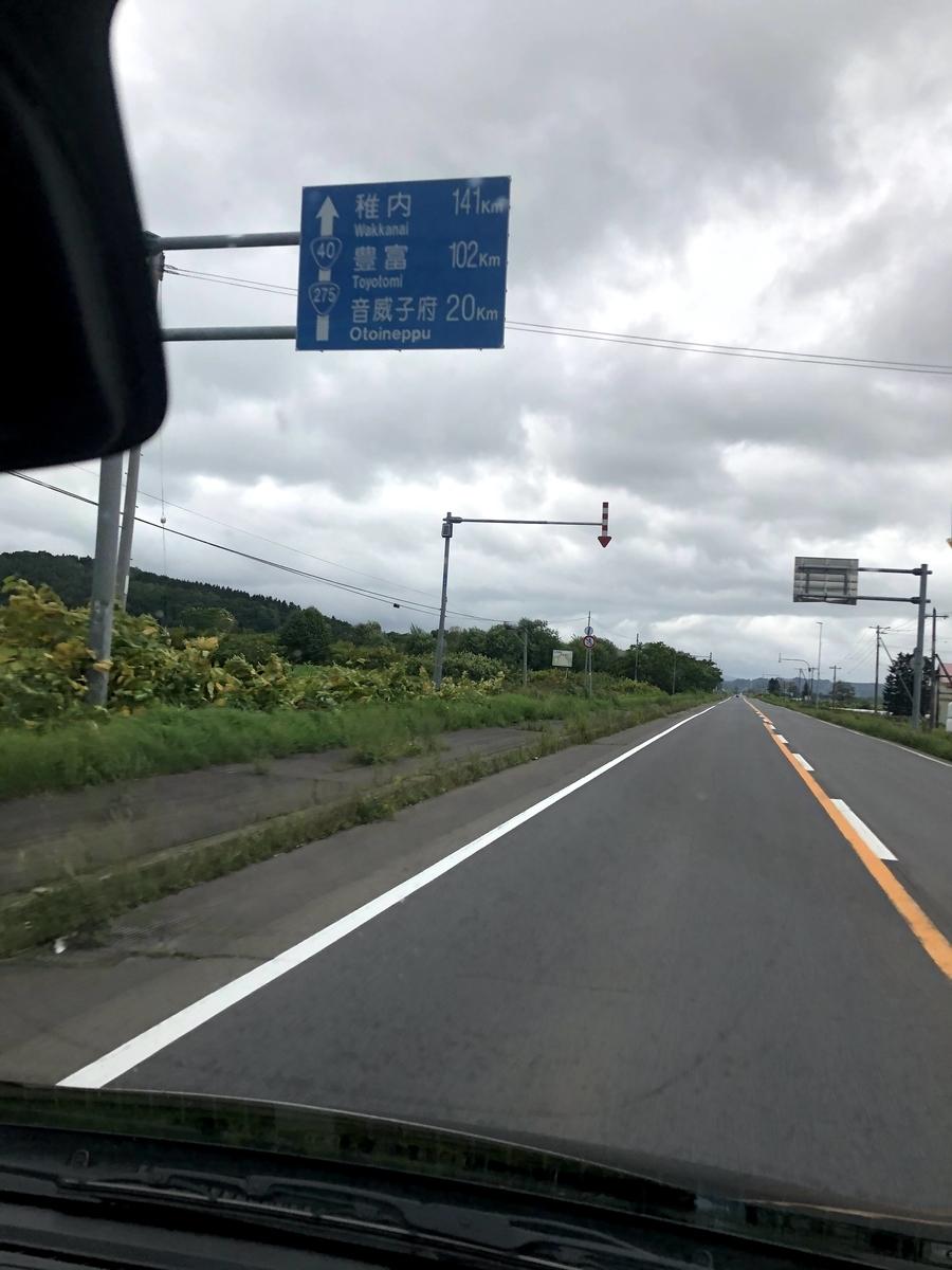 f:id:junichisuzaki:20200829171042j:plain