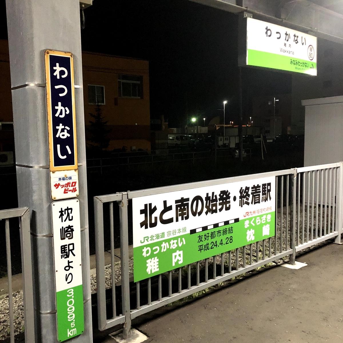 f:id:junichisuzaki:20200829193716j:plain