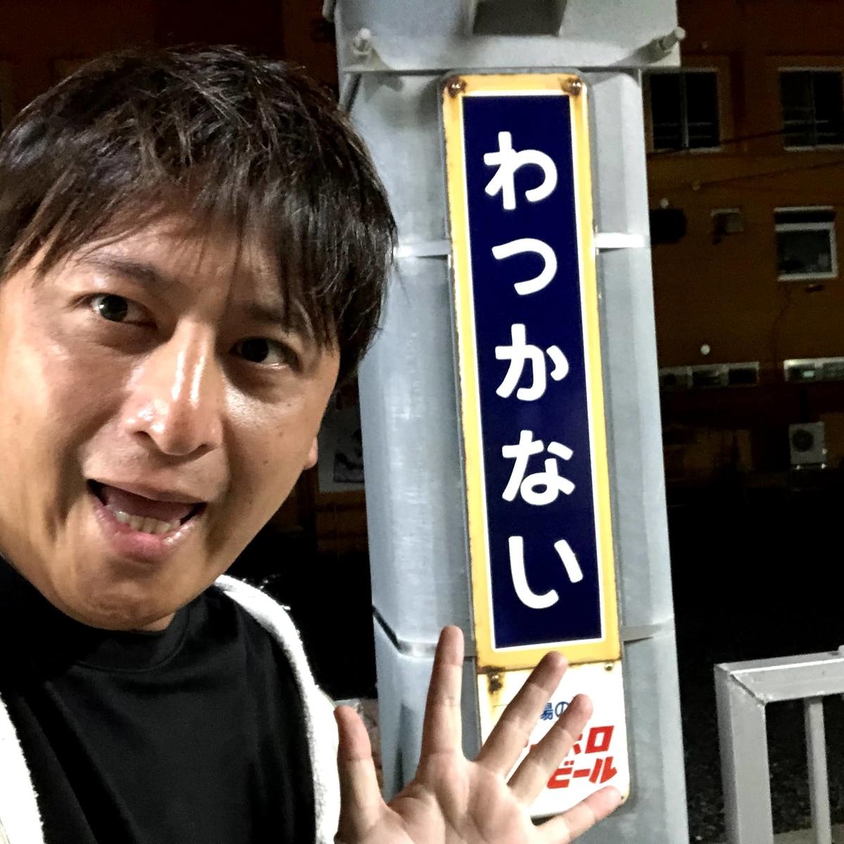 日本最北端の駅:稚内駅3