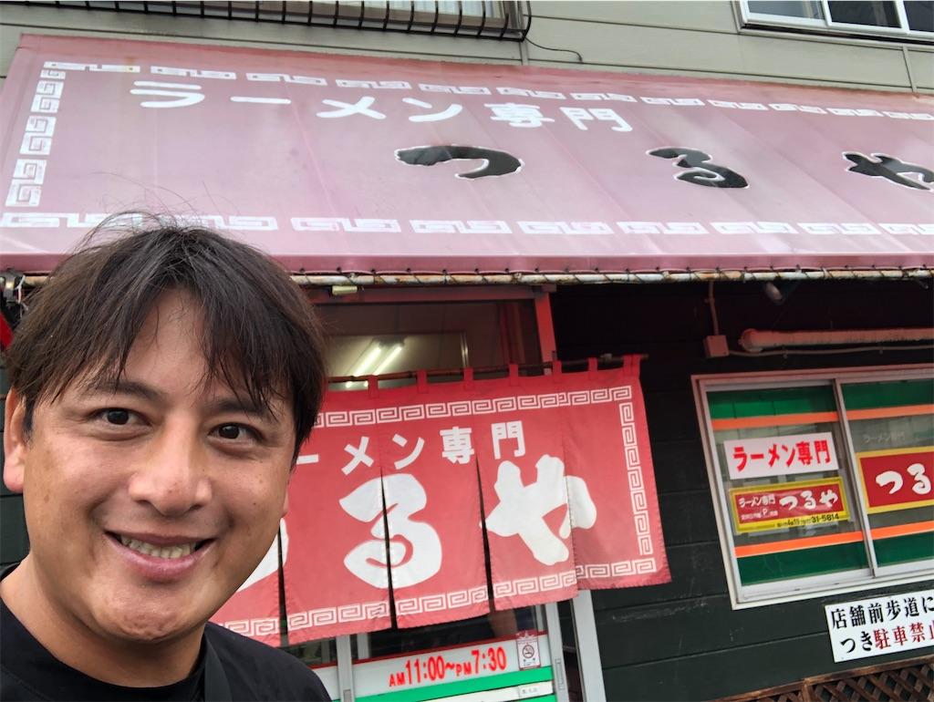 f:id:junichisuzaki:20200829235721j:image