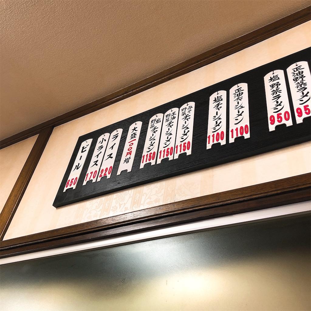 f:id:junichisuzaki:20200829235735j:image