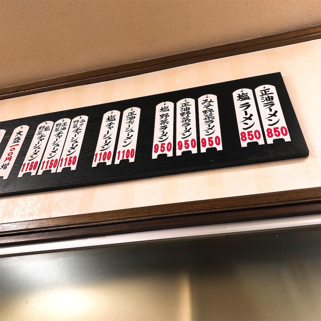 f:id:junichisuzaki:20200829235750j:image