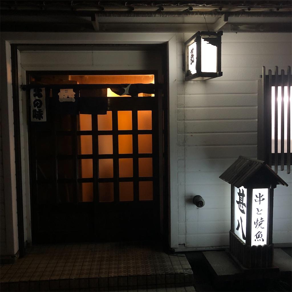 f:id:junichisuzaki:20200830100904j:image