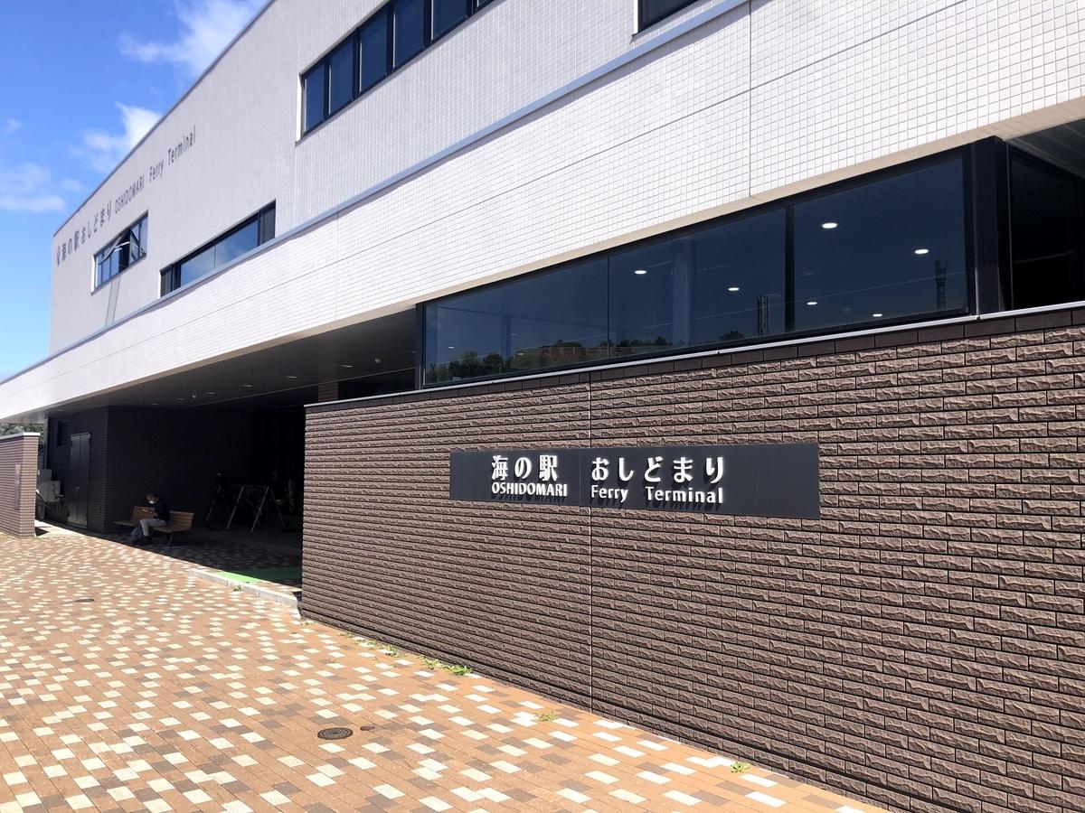 f:id:junichisuzaki:20200831120046j:plain