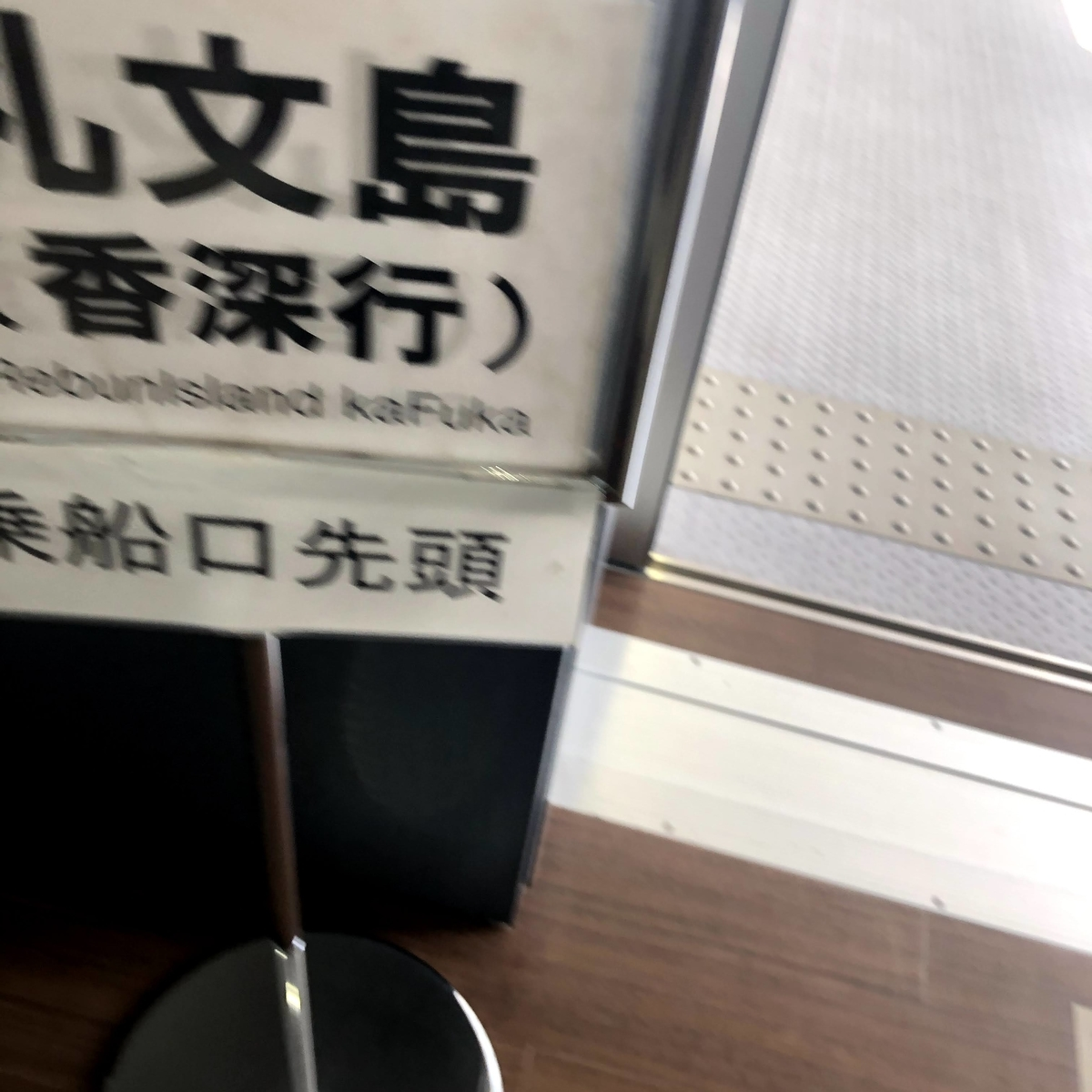 f:id:junichisuzaki:20200831120345j:plain