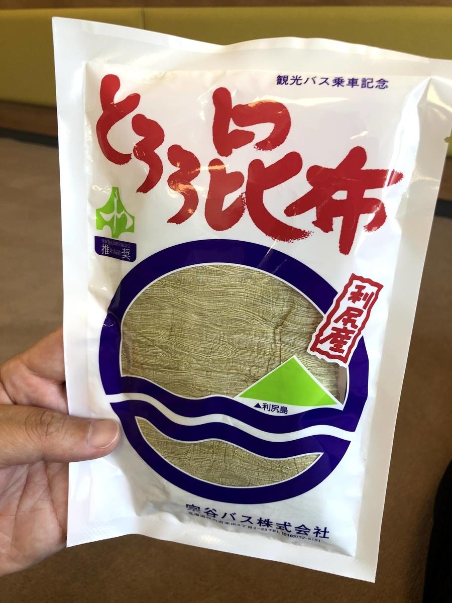 f:id:junichisuzaki:20200831121056j:plain
