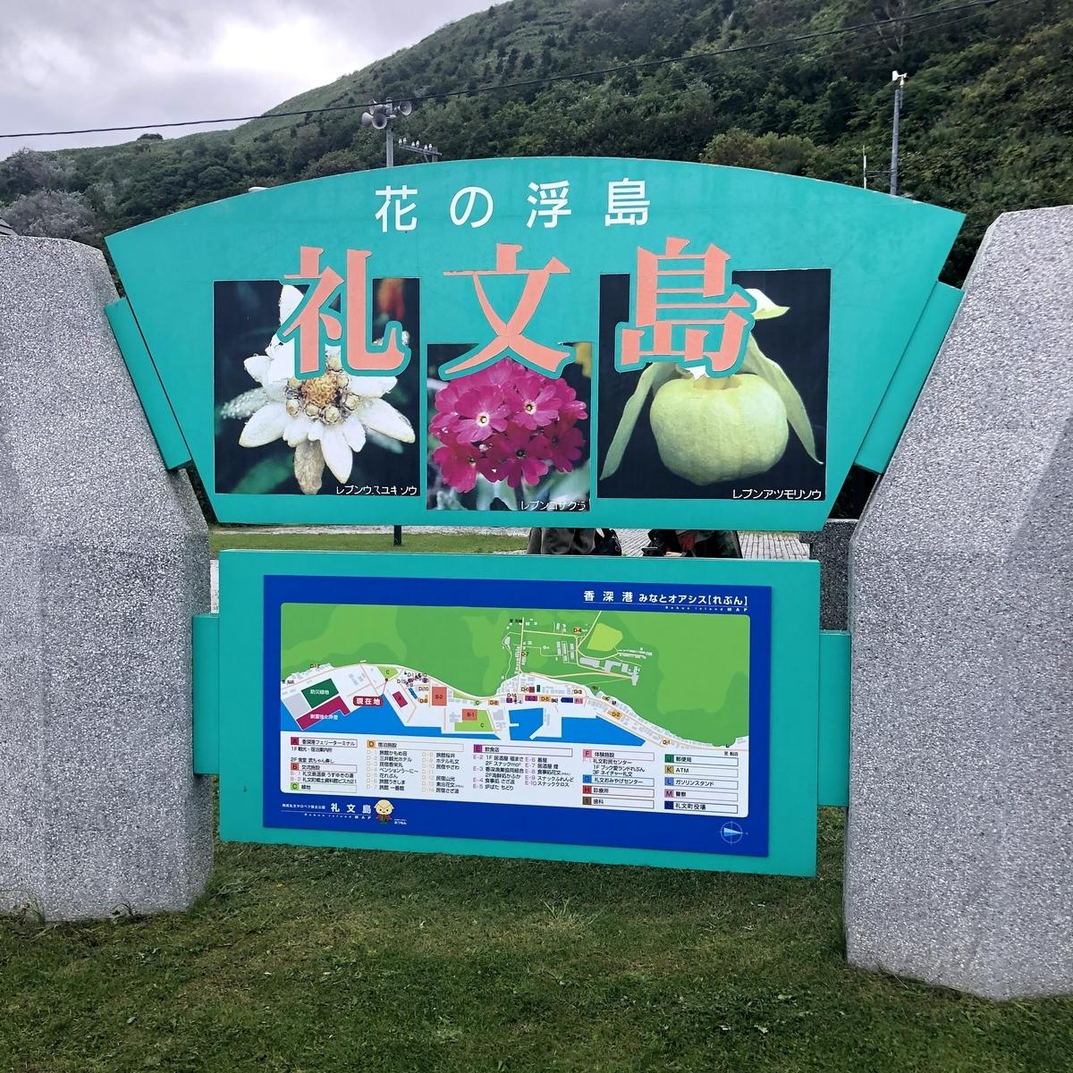 f:id:junichisuzaki:20200831131855j:plain