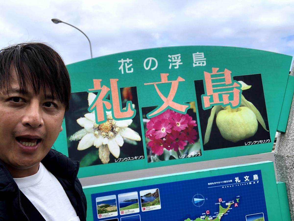 f:id:junichisuzaki:20200831131955j:plain