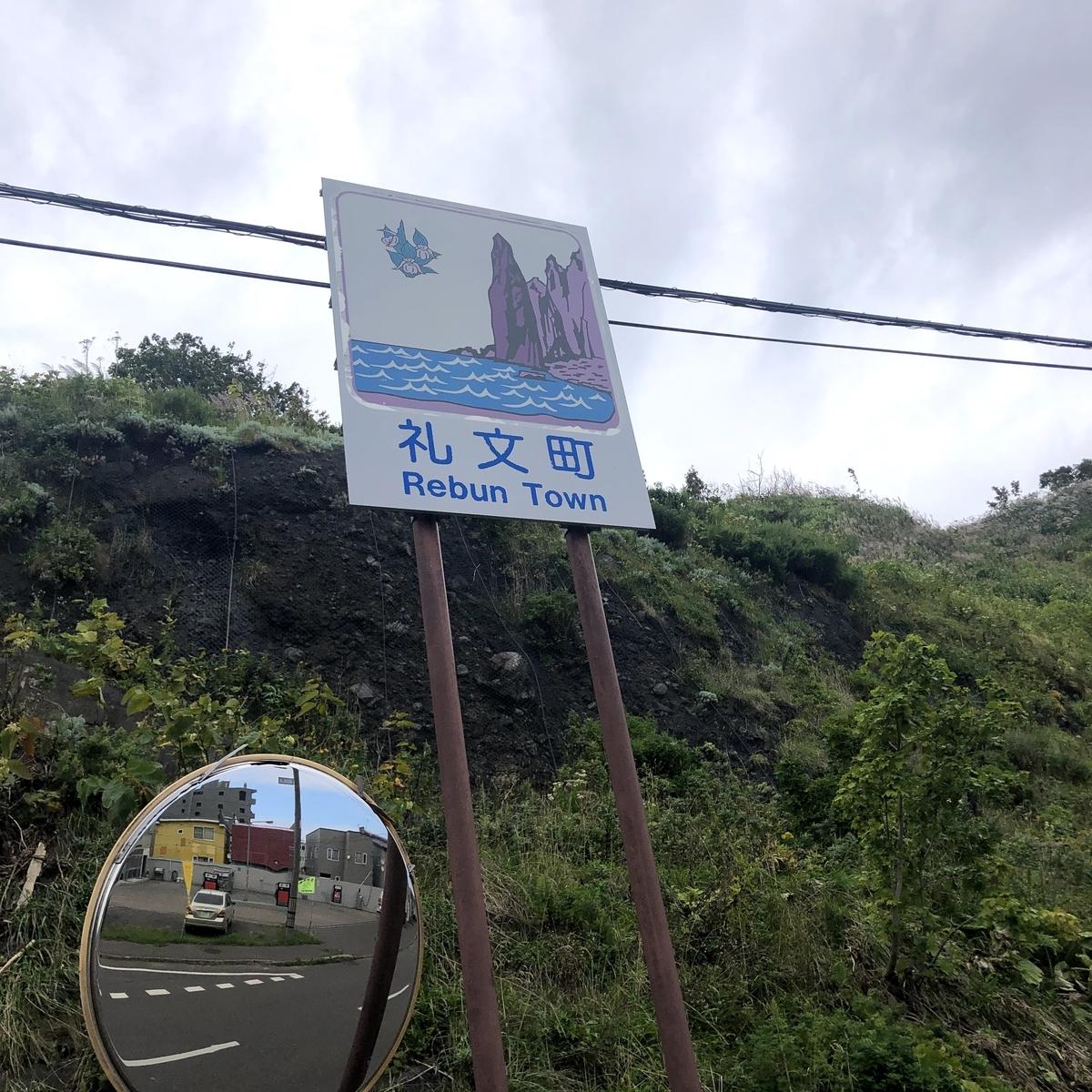 f:id:junichisuzaki:20200831132115j:plain