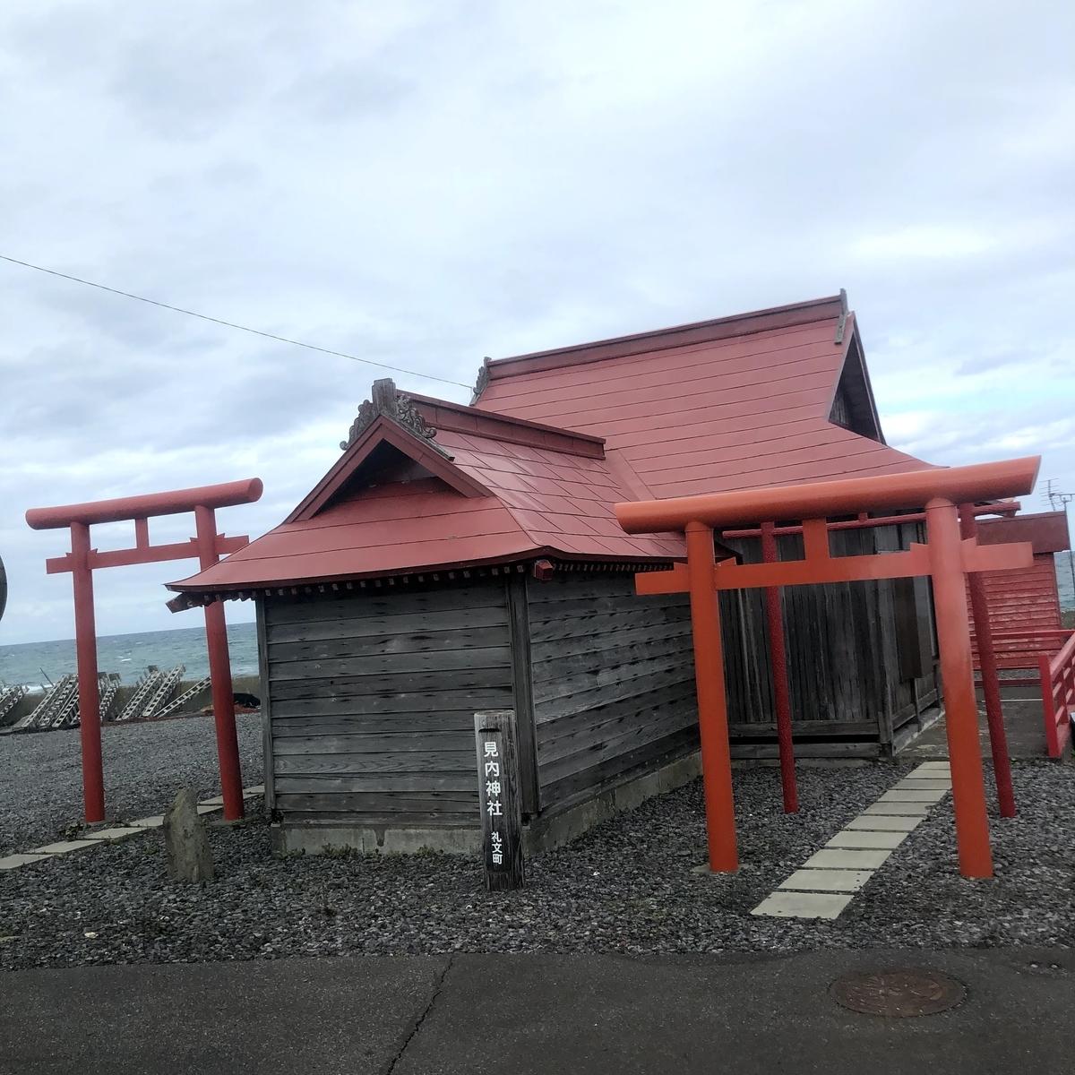 f:id:junichisuzaki:20200831141106j:plain