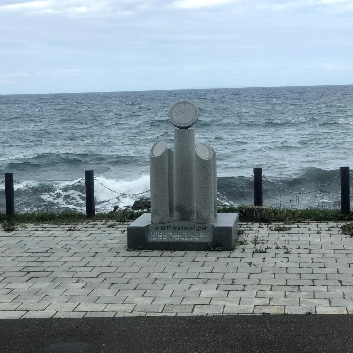 f:id:junichisuzaki:20200831141555j:plain