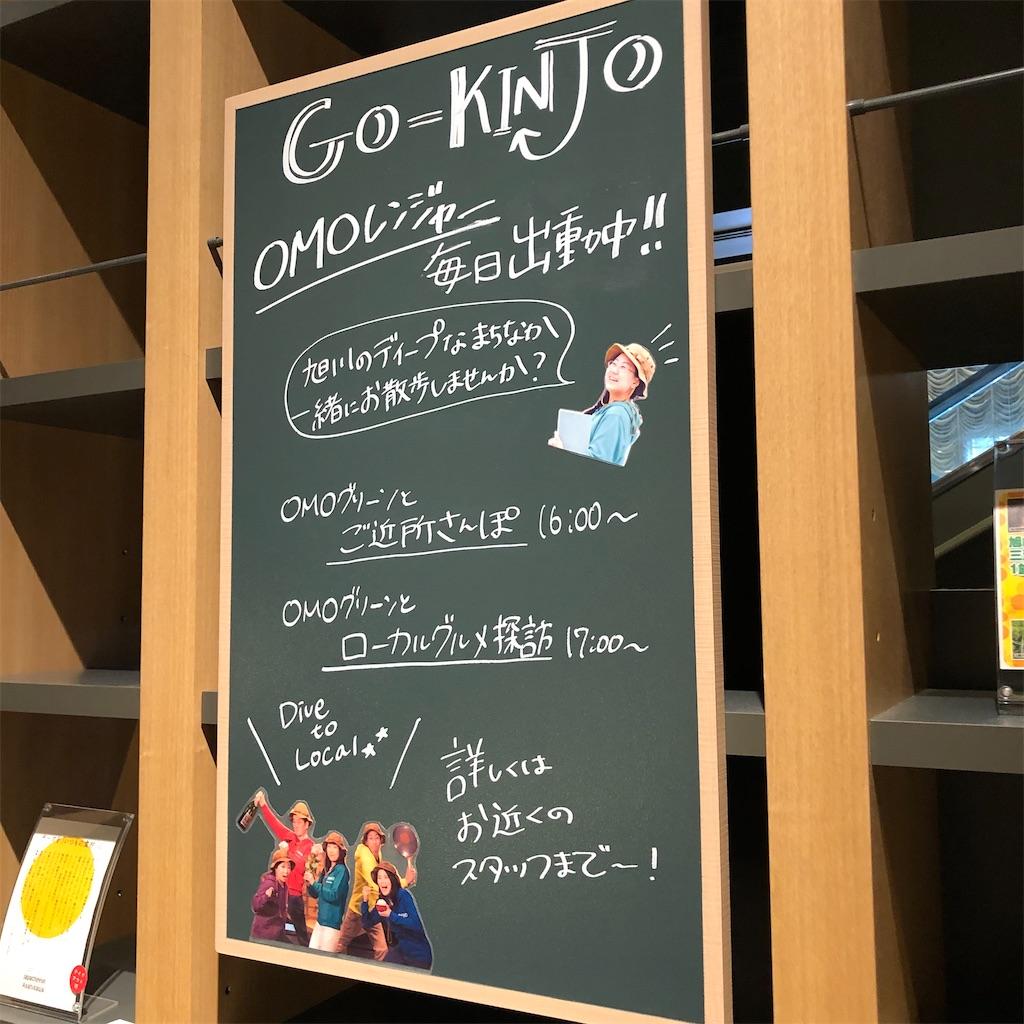 f:id:junichisuzaki:20200831232630j:image