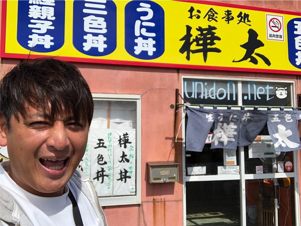f:id:junichisuzaki:20200831233114j:image