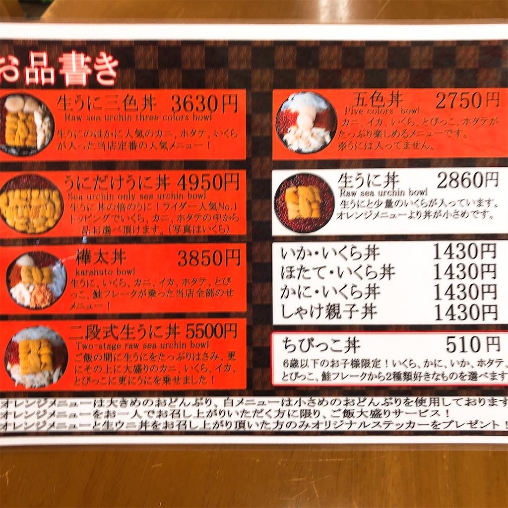 f:id:junichisuzaki:20200831233129j:image