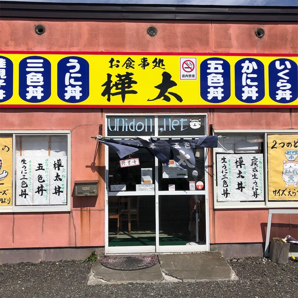 f:id:junichisuzaki:20200831233132j:image