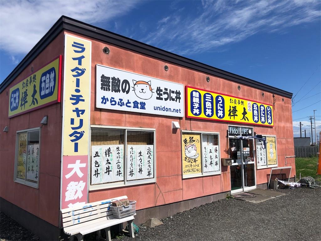 f:id:junichisuzaki:20200831233140j:image