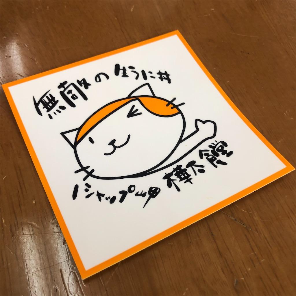 f:id:junichisuzaki:20200831233147j:image