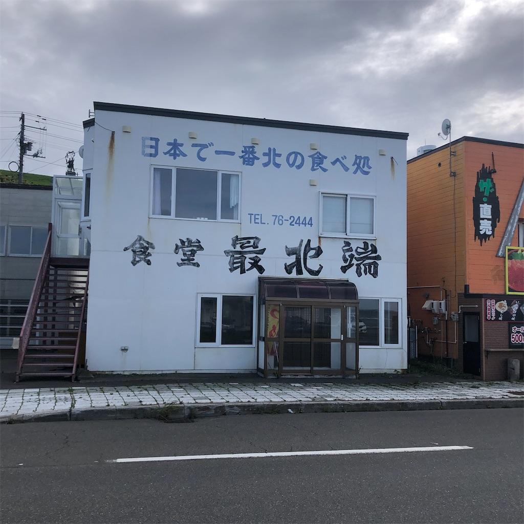 f:id:junichisuzaki:20200831233408j:image