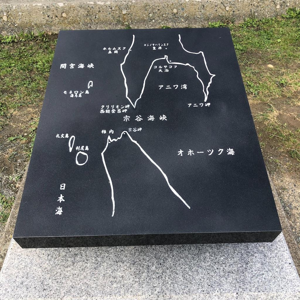 f:id:junichisuzaki:20200831233417j:image