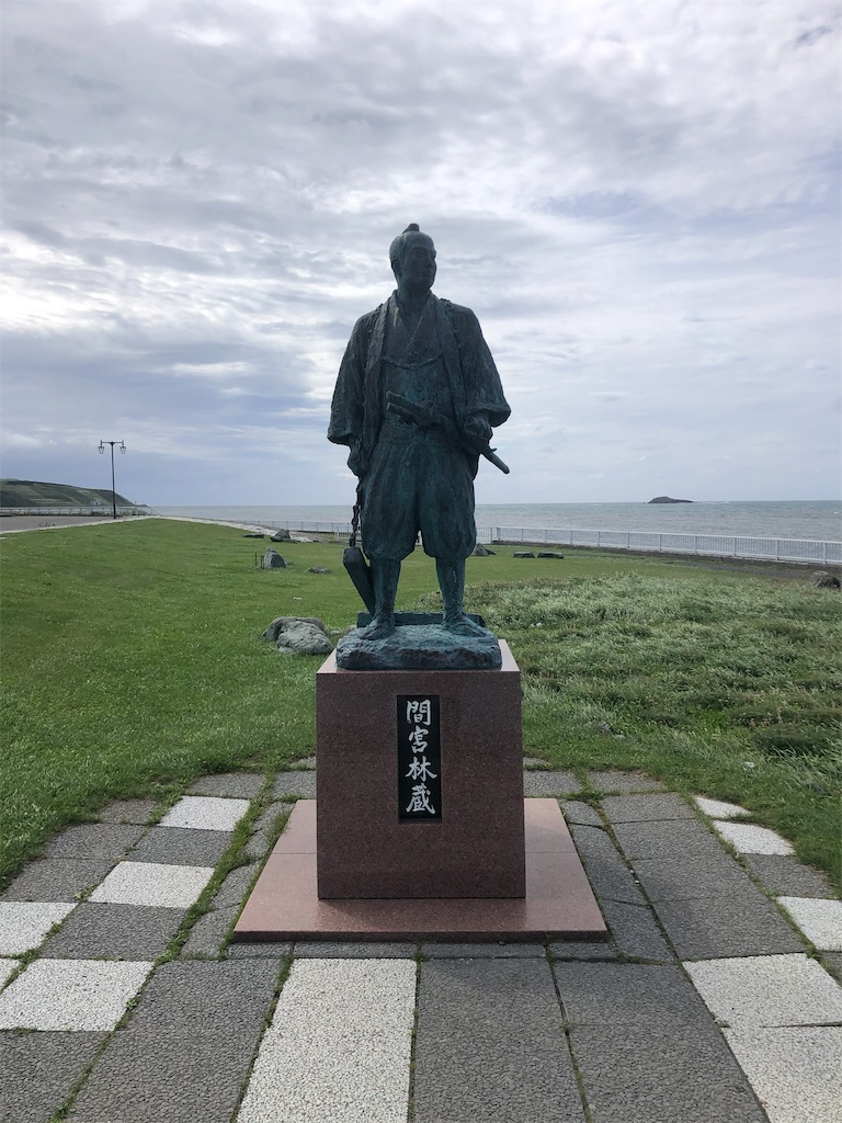 f:id:junichisuzaki:20200831233457j:image