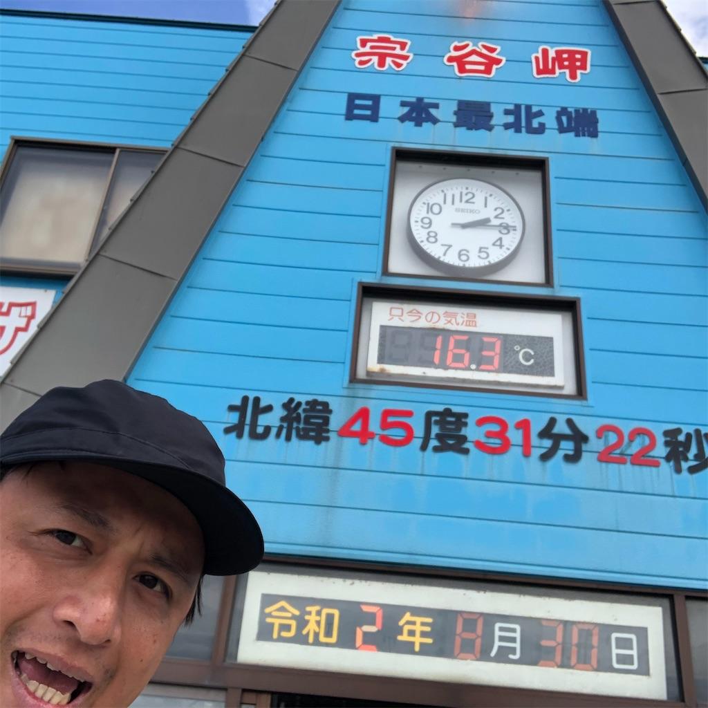 f:id:junichisuzaki:20200831233558j:image