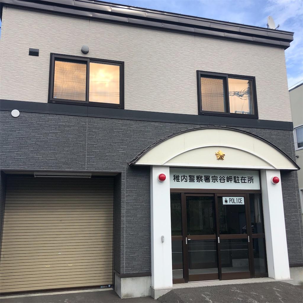 f:id:junichisuzaki:20200831234043j:image