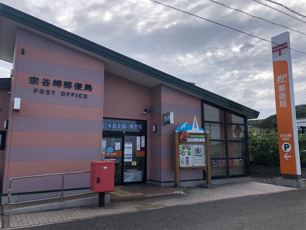f:id:junichisuzaki:20200831234047j:image